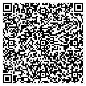 QR-код с контактной информацией организации ООО ЛЕСОГАВАНЬ