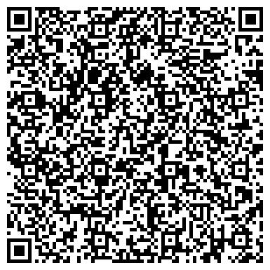 QR-код с контактной информацией организации СИБИРСКИЕ ФАСАДЫ, ПРОИЗВОДСТВЕННО-СТРОИТЕЛЬНАЯ КОМПАНИЯ