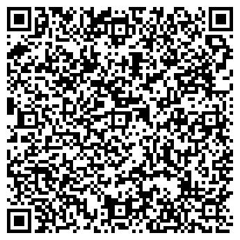 QR-код с контактной информацией организации ООО ПРОМГИДРОРЕМОНТ