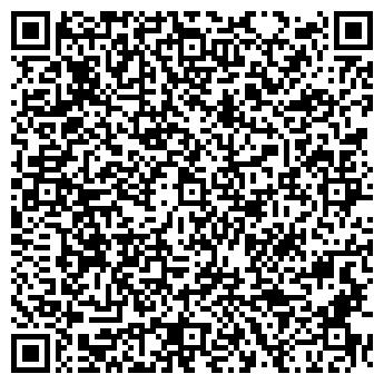 QR-код с контактной информацией организации ПРОМИНФОРМ ОДО
