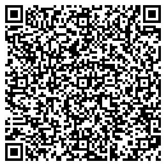 QR-код с контактной информацией организации ЛИДЕР, ТАКСИ