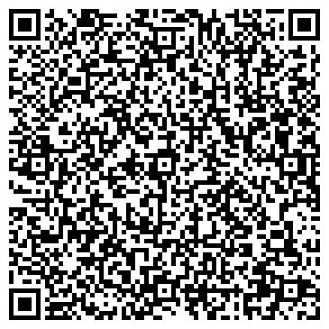 QR-код с контактной информацией организации ООО ЗЕБРА, РЕКЛАМНОЕ АГЕНТСТВО