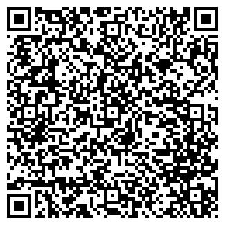 QR-код с контактной информацией организации КАРМЕН, ТАКСИ