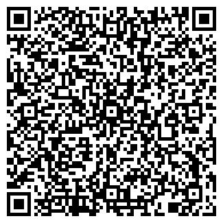 QR-код с контактной информацией организации ДЛЯ ВАС, ТАКСИ