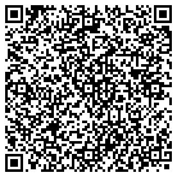 QR-код с контактной информацией организации АНТЭП-АУДИТ