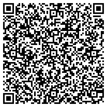 QR-код с контактной информацией организации АУДИТОР ГЛАДЫШЕВА Т.В.