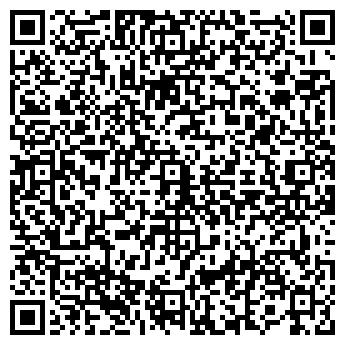 QR-код с контактной информацией организации КОНТУР-НОВОКУЗНЕЦК