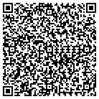 QR-код с контактной информацией организации КУЗНЕЦКАУДИТ