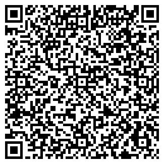 QR-код с контактной информацией организации ПРОММАШ ЗАО
