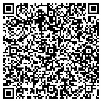 QR-код с контактной информацией организации ЭМВАЕР