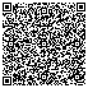 QR-код с контактной информацией организации ПРОМПРОДСТРОЙКОНТРАКТ ЗАО