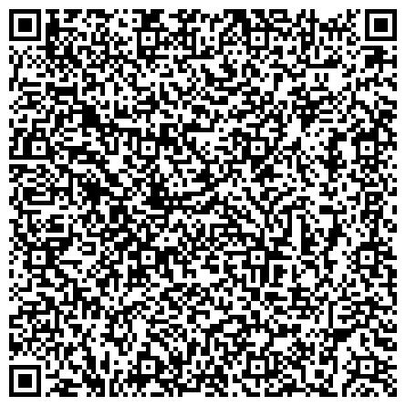 QR-код с контактной информацией организации Микрокредитная компания Государственный фонд поддержки предпринимательства Кемеровской области