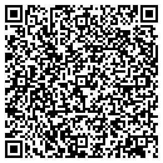 QR-код с контактной информацией организации ИНВЕСТОС