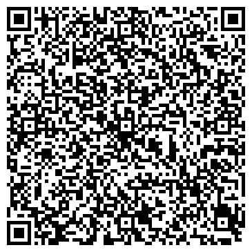 QR-код с контактной информацией организации ГЕЛАКСИ КОМПЬЮТЕРНЫЙ GAME КЛУБ