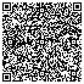 QR-код с контактной информацией организации QWERTY КОМПЬЮТЕРНЫЙ ЗАЛ