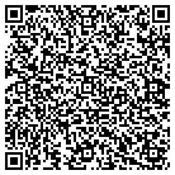 QR-код с контактной информацией организации АЛИБИ РЕКЛАМНАЯ СТУДИЯ