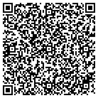 QR-код с контактной информацией организации АРТ-ПРЕМЬЕР