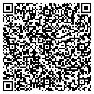 QR-код с контактной информацией организации БИЗНЕС-ЛИДЕР