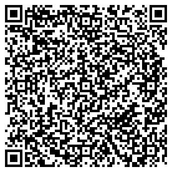 QR-код с контактной информацией организации ВМТ-НОВОКУЗНЕЦК