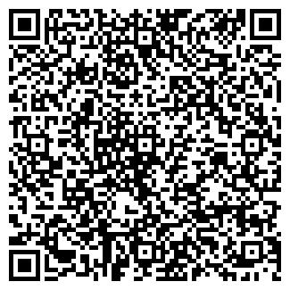 QR-код с контактной информацией организации ГАУДИ