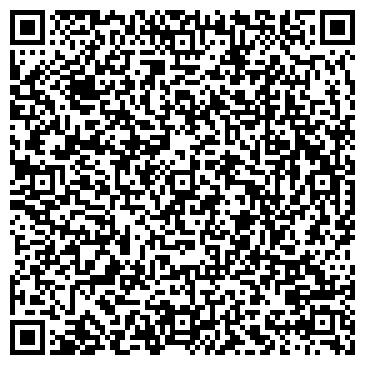 QR-код с контактной информацией организации ДИЗАЙН ПЛЮС РЕКЛАМНО-ДИЗАЙНЕРСКОЕ АГЕНТСТВО