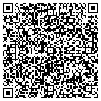 QR-код с контактной информацией организации ИСТАНБУЛ-РЕКЛАМА
