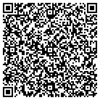 QR-код с контактной информацией организации РЕАЛ ПРО ДИЗАЙН-СТУДИЯ