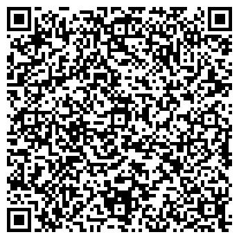 QR-код с контактной информацией организации РЕКЛАМНОЕ БЮРО