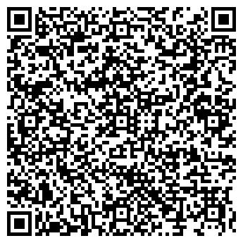 QR-код с контактной информацией организации РЕКЛАМНЫЙ АЛЬЯНС