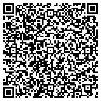 QR-код с контактной информацией организации СИБ-МЕДИА