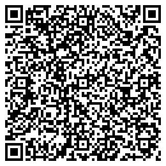 QR-код с контактной информацией организации СИТИ ПЛЮС