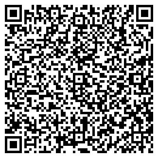 QR-код с контактной информацией организации СТРАУС, ООО