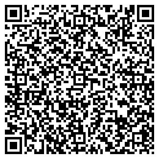 QR-код с контактной информацией организации ТРАНС МЕДИО