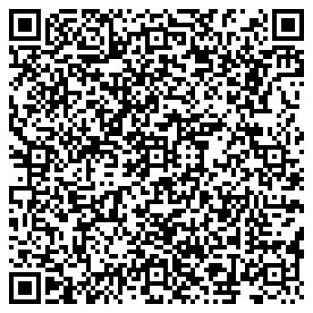 QR-код с контактной информацией организации УНИВЕРБЫТ-РЕКЛАМА