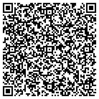 QR-код с контактной информацией организации ФОТО-ПРИНТ, ООО