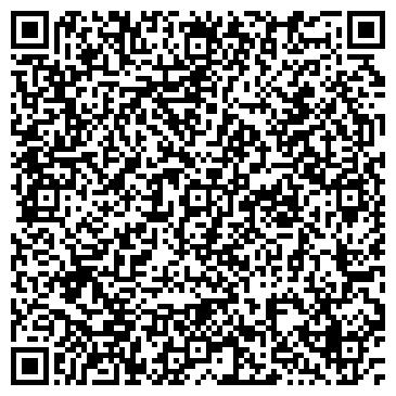 QR-код с контактной информацией организации ЭКСПО-СИБИРЬ КУЗБАССКАЯ ВЫСТАВОЧНАЯ КОМПАНИЯ
