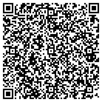 QR-код с контактной информацией организации DREAMS CLUB