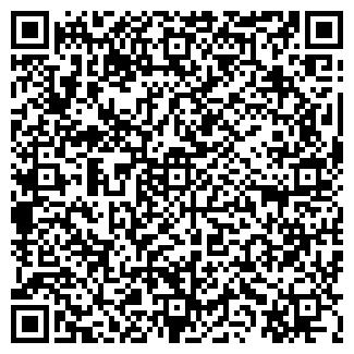 QR-код с контактной информацией организации REK-PRO