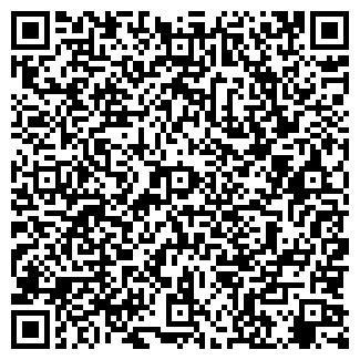 QR-код с контактной информацией организации ООО МАРКА