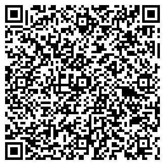 QR-код с контактной информацией организации СКАНТОР