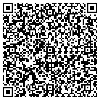 QR-код с контактной информацией организации ООО АВАНГАРД, ТПД