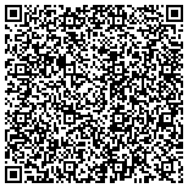 QR-код с контактной информацией организации КУЗБАССКАЯ ТОРГОВО-ПРОМЫШЛЕННАЯ ПАЛАТА НОВОКУЗНЕЦКИЙ ФИЛИАЛ