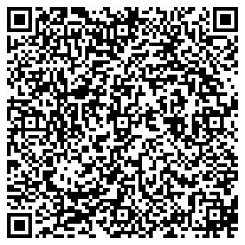 QR-код с контактной информацией организации КУЗБАССТРОЙСЕРТИФИКАЦИЯ