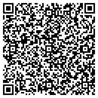 QR-код с контактной информацией организации ЗАРЕЧНЫЙ КБ