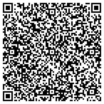 QR-код с контактной информацией организации РАСЧЕТНО-КАССОВЫЙ ЦЕНТР НОВОКУЗНЕЦК