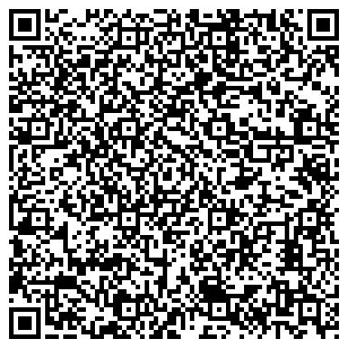 QR-код с контактной информацией организации УРАЛСИБ, БАНК.ДОПОЛНИТЕЛЬНЫЙ ОФИС НОВОКУЗНЕЦКИЙ