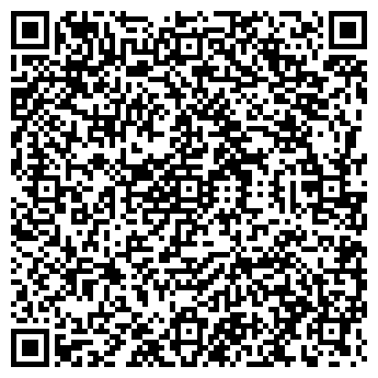 QR-код с контактной информацией организации РАДЕКС-ПЛЮС ООО