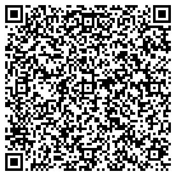 QR-код с контактной информацией организации ДОВЕРИЕ КРЕДИТНОЕ ОБЩЕСТВО