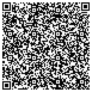 QR-код с контактной информацией организации ЗАПАДНОСИБИРСКАЯ ИНВЕСТИЦИОННАЯ КОМПАНИЯ ЦЕННЫХ БУМАГ