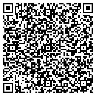 QR-код с контактной информацией организации КМК-ИНВЕСТ